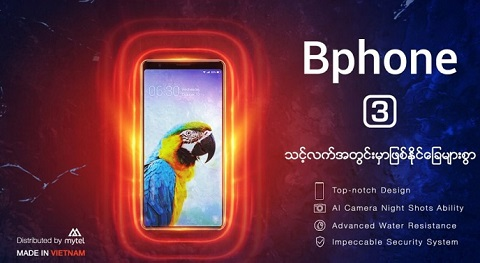 "Smartphone ""made in Vietnam"" Bphone chinh phục thị trường Myanmar"